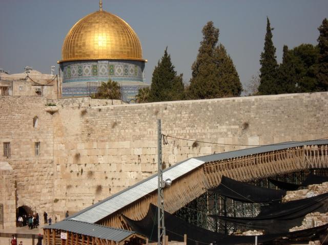 Israel 2-08 memstick1 218