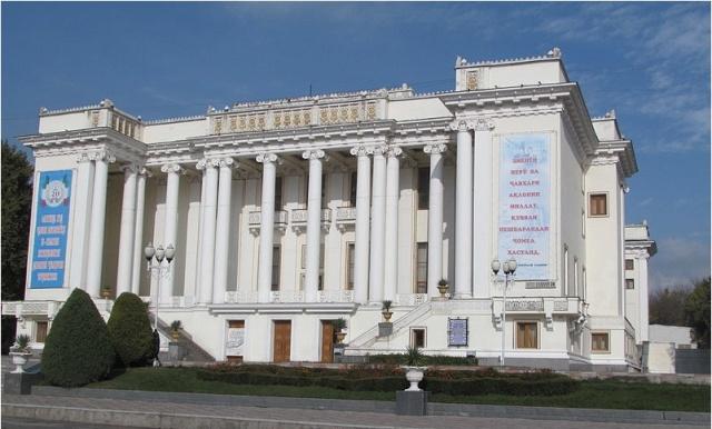 Ayni Theatre