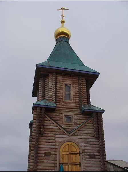 Uelen church
