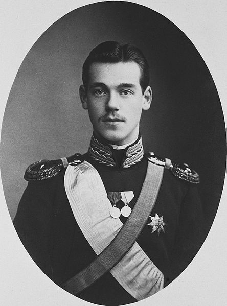 Michael_Alexandrovitch_by_S.Levitskiy_(1898)