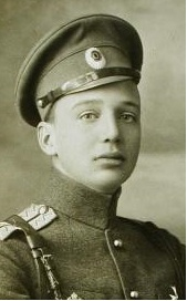 Prince Igor Konstantinovich