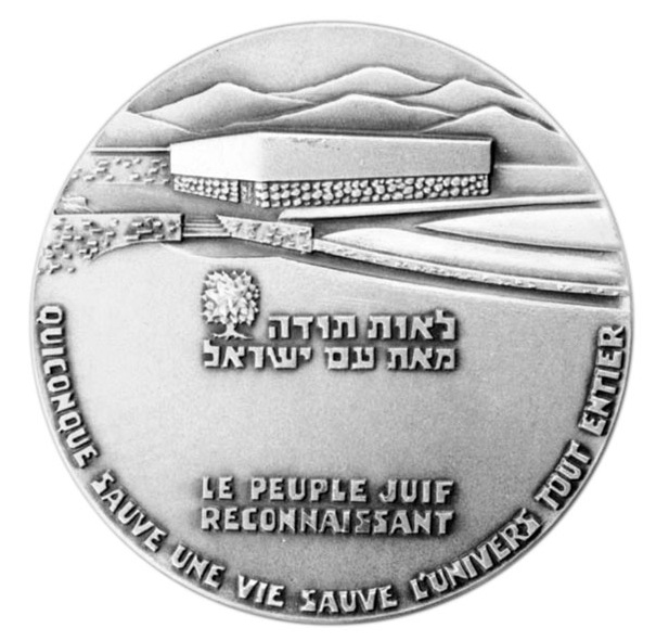 Reverse Righteous Medal