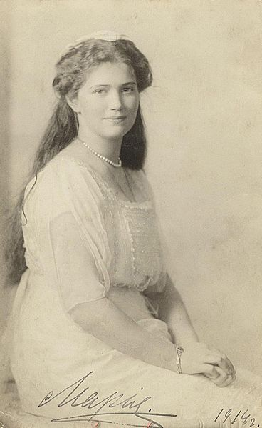 368px-Maria_Nikolaevna_1914