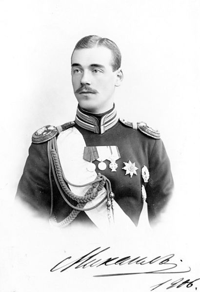 410px-Grand_Duke_Michael_Alexandrovich_of_Russia