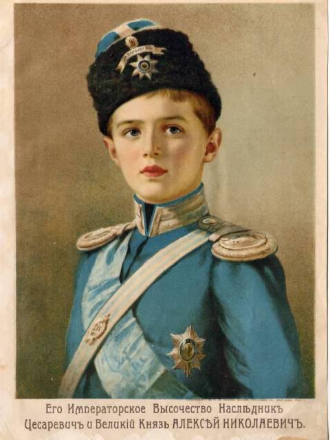 Tsesarevitch1