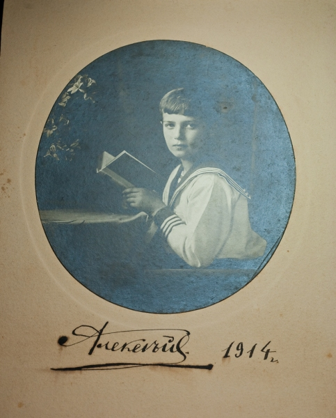 tsarevich_signed_photograph
