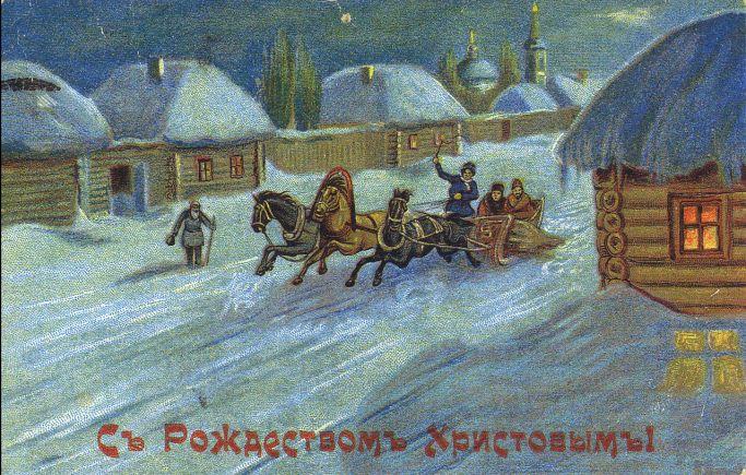 1280px-Рождественская_открытка_05
