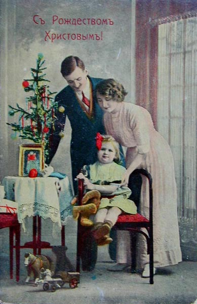 Happy_Christmas_2