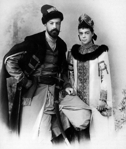 1894_ball_-_Sandro_and_Xenia