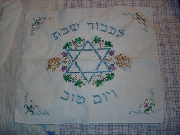 challah-cover