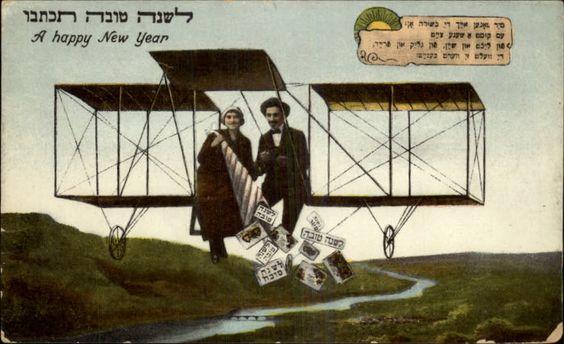 rh-aeroplane