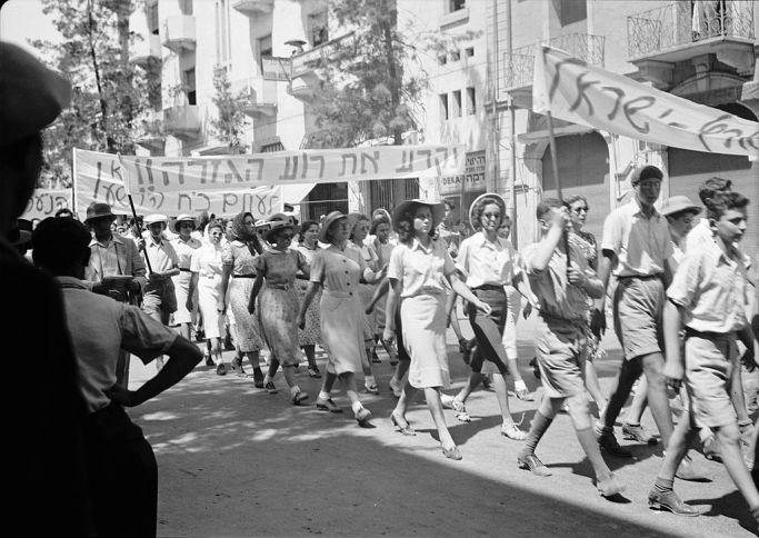 1024px-Jewish_protest_demonstrations_against_Palestine_White_Paper,_May_18,_1939._King_George_Ave,_Jerusalem