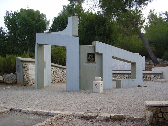 1024px-Mahal_Memorial_in_Israel