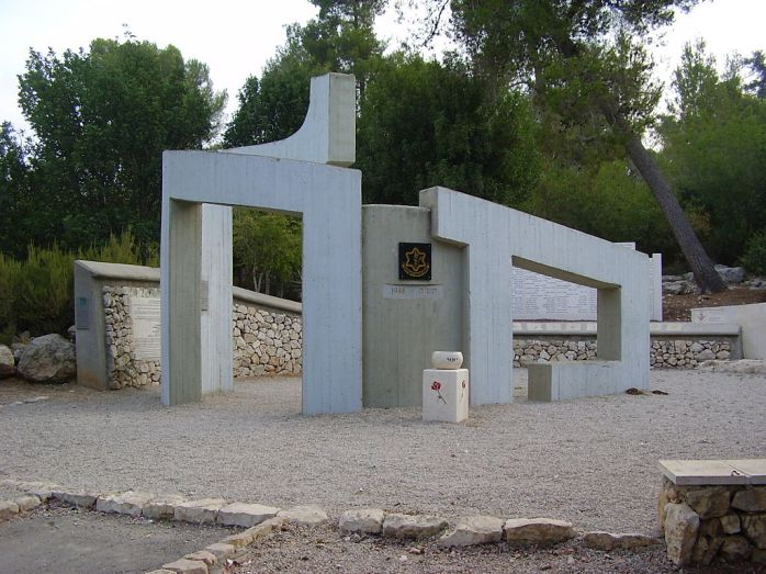 1024px-Mahal_Memorial_in_Israel