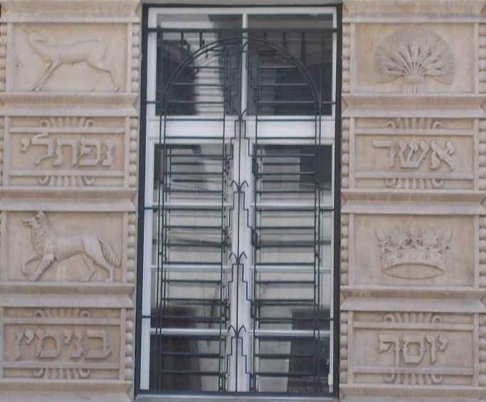 HQ_of_the_Budapest's_Jewish_community._Listed._Hebrew_inscriptions._Reliefs._Lower_row._-_Wesselényi_St.,_Budapest_District_VII